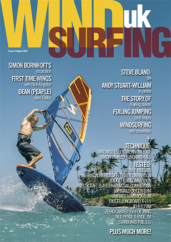 windsurf-issue-12